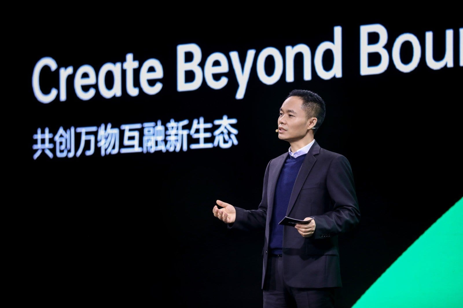 Tony Chen, Founder and CEO of Oppo